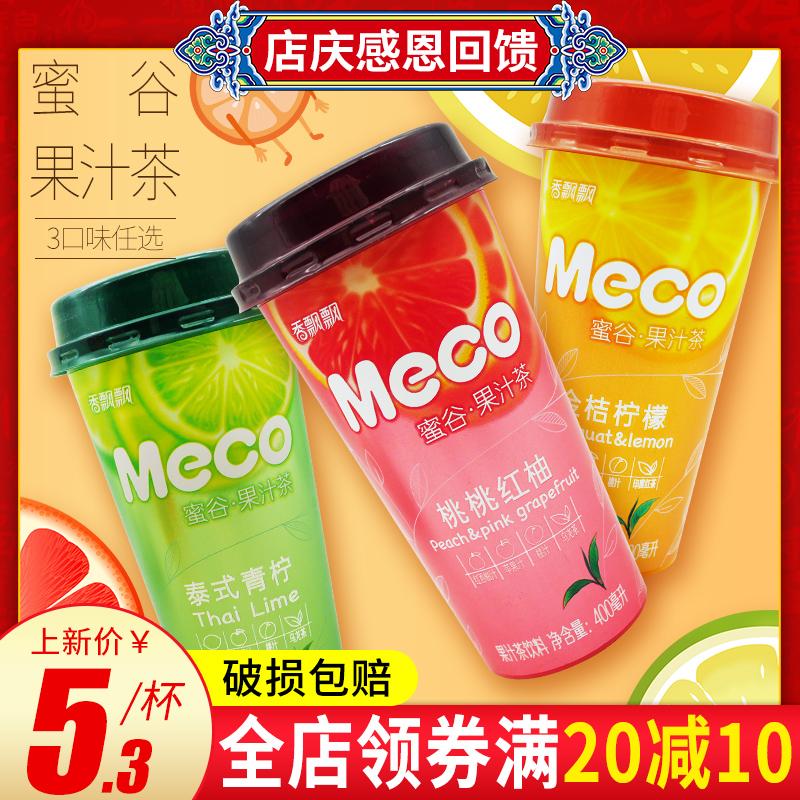 香飘飘蜜谷果汁茶meco水果茶密古桃桃红柚泰式青柠网红整箱蜜古