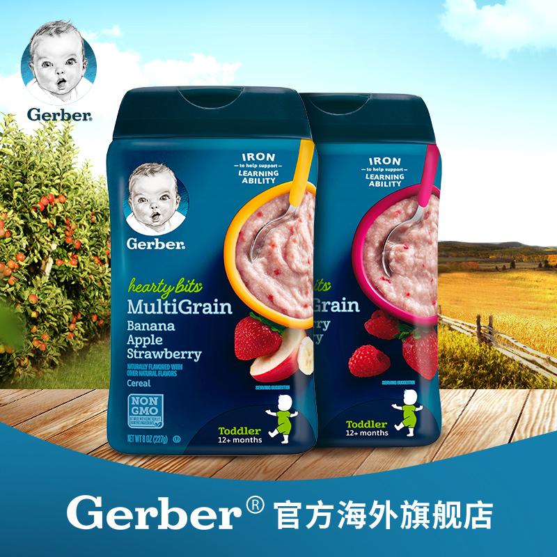 【组合】美国嘉宝4段香蕉苹果草莓+草莓树莓混合谷物米粉227g*2