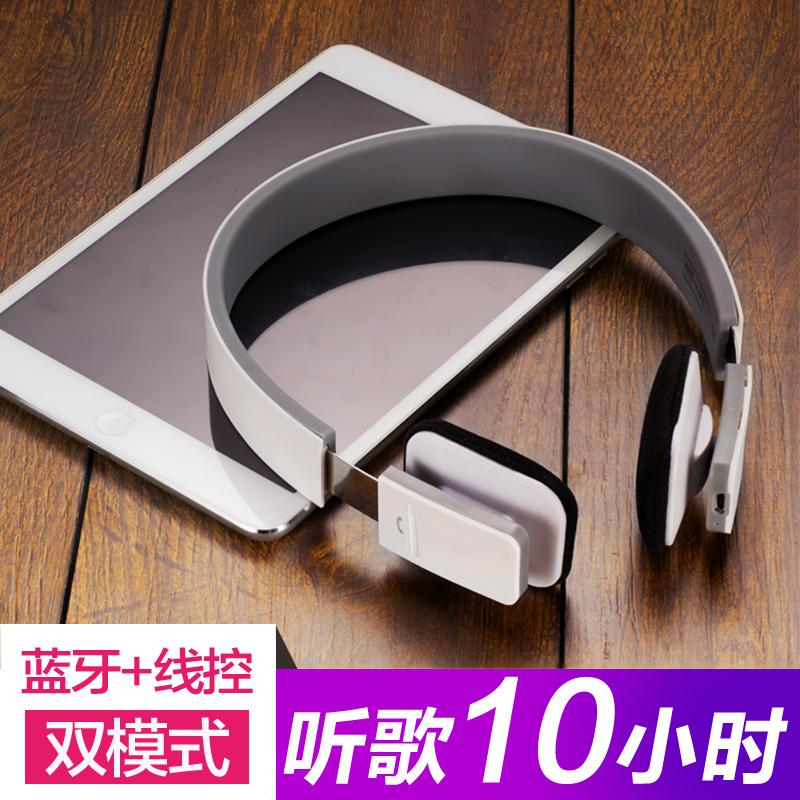 无线运动蓝牙耳机头戴式4.1音乐耳麦重低音立体声跑步AEC 618