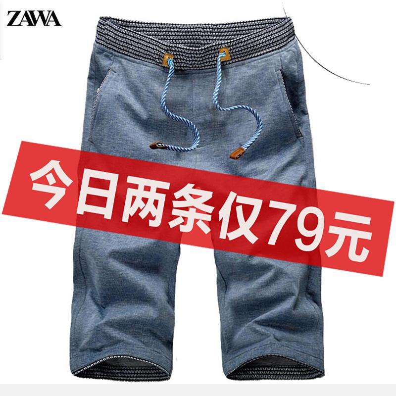 七分裤男士夏季休闲7分运动裤子5五分宽松冰丝薄款潮流弹力短裤W