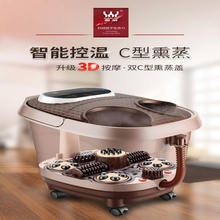熏蒸足浴盆全自动按摩9n7桶洗脚盆na动加热足疗机泡脚器家用