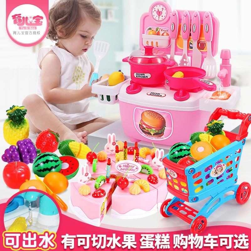 儿童益智玩具做饭女孩3-4-5-6-7-8-9-10周岁男孩宝宝小孩生日礼物