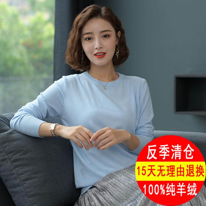 【鄂尔多斯第二件0元】100%柔软羊绒圆领套头羊毛毛衣短款宽松优惠券