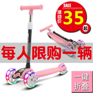 Scooter children 2-3-6 years old children 3 wheels flashing tackle boys and girls single pedal car toy yo-yo