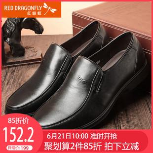 红蜻蜓 新款男鞋官方男士休闲鞋