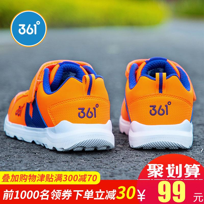 361童鞋 男童鞋子2019新款秋冬款男孩冬季小学生加绒大儿童运动鞋