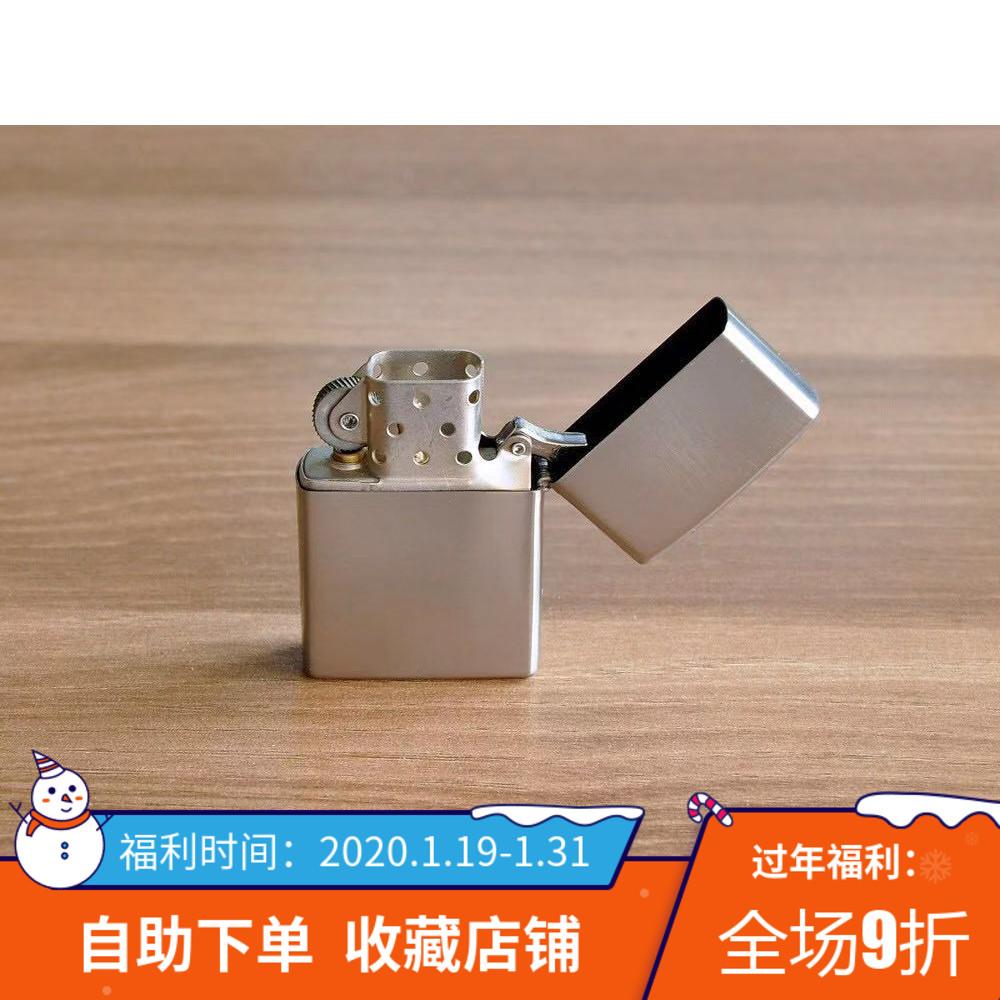 【超玩】钛合金煤油打火机加厚纯钛油棉机个性砂轮防风 纯钛内胆