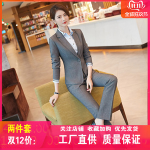 Business wear women's suit formal dress 2019 spring autumn winter new fashion temperament business small suit trousers overalls
