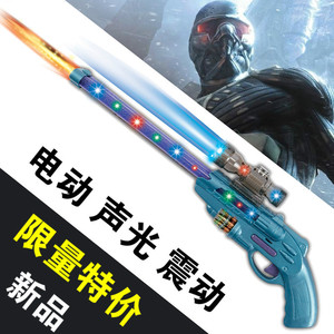 Children's electric hand grab simulation toy gun sound and light music baby boy plastic infant 2-3 / 6 years old