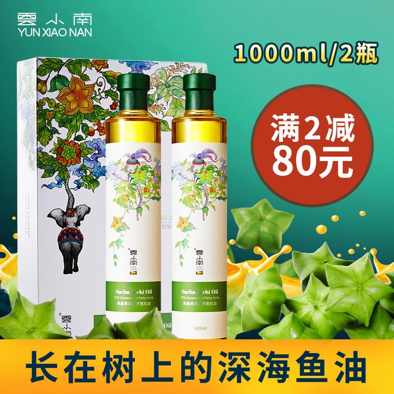 美藤果油印加果油云小南西双版纳500ml*2礼盒装植物食用油欧米伽3