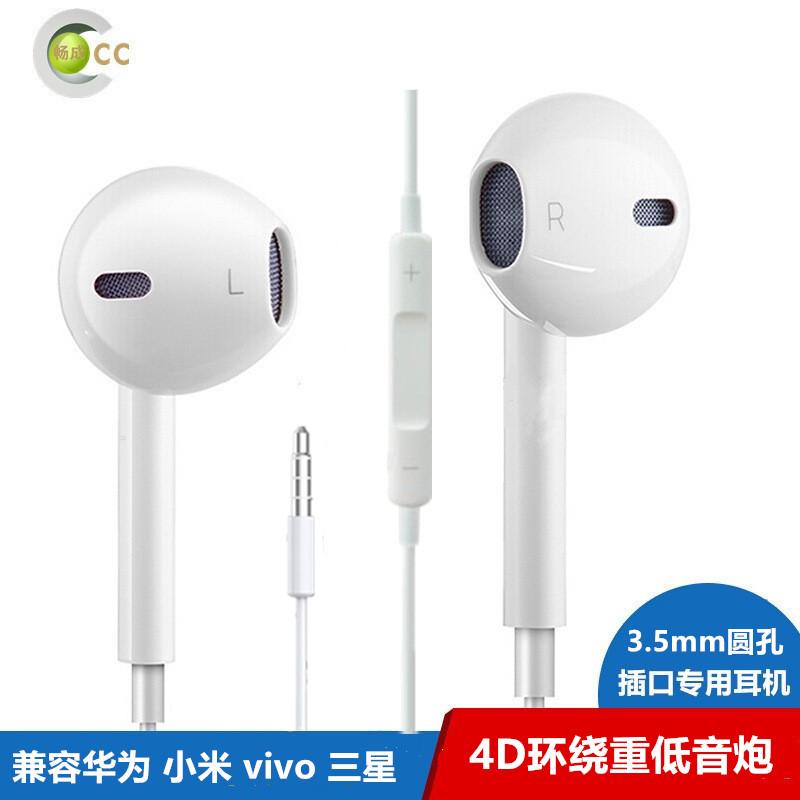 原装CC耳机适用华为荣耀9x10畅享9e10plus p30带麦低音入耳耳机