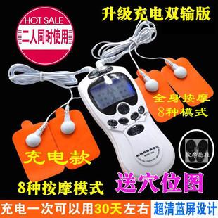 数码经络理疗仪充电双孔针式导电极贴片家用多功能穴位针灸按摩器