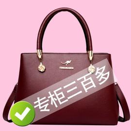 袋鼠时尚女士2020新款中年手提包真皮包包女妈妈包百搭牛皮斜挎包