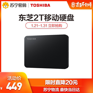[Fastest day delivery] Toshiba Mobile Hard Drive 2TB USB3.0 2t compatible with Apple Mac flagship store