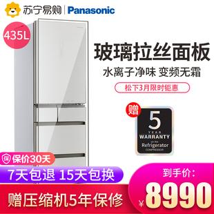 Panasonic/松下 NR-EE45PXA-N 风冷无霜 静音变频 多门家用电冰箱