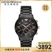【正品】EmporioArmani阿玛尼旗舰店黑武士三眼陶瓷手表男AR70006