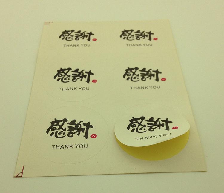 感谢圆形信封封口贴纸 手工礼品物包装 不干胶装饰贴 信封贴