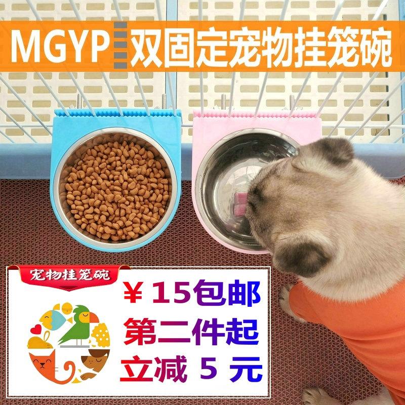 ������Ʒ:宠物用品猫碗狗碗小型不锈钢挂式食盆固定狗饭碗兔子笼子悬挂饮水