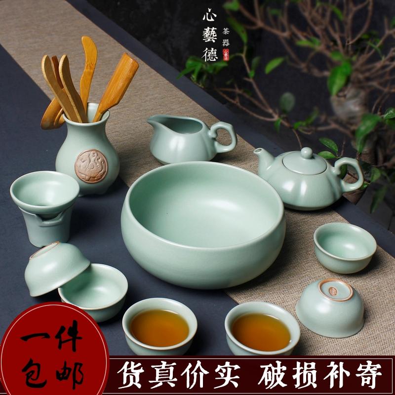 汝窑家用喝茶茶具整套装 开片盖碗茶壶汝瓷可养 冰裂陶瓷功夫茶杯