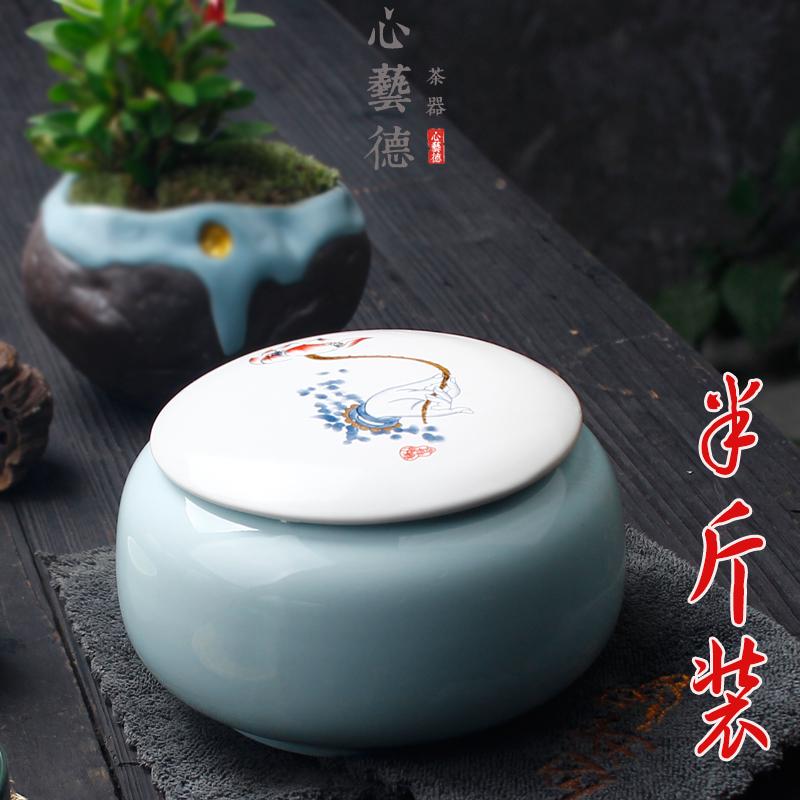 茶叶罐粗陶陶瓷茶罐密封罐青花瓷器 储茶罐简约普洱绿茶大号家用