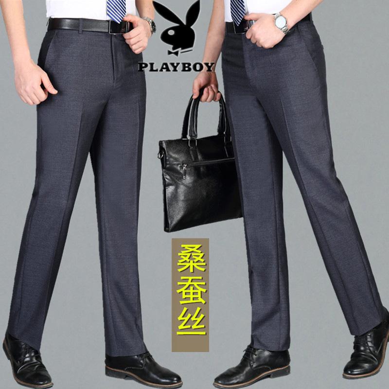 花花公子夏季薄款桑蚕丝西裤男商务休闲正装免烫新款直筒西装裤子