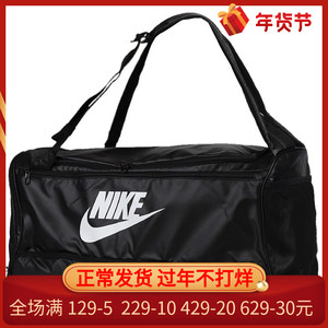 Nike men and women mountaineering outdoor fitness drum bag exercise hand shoulder bag BA6395-010-325