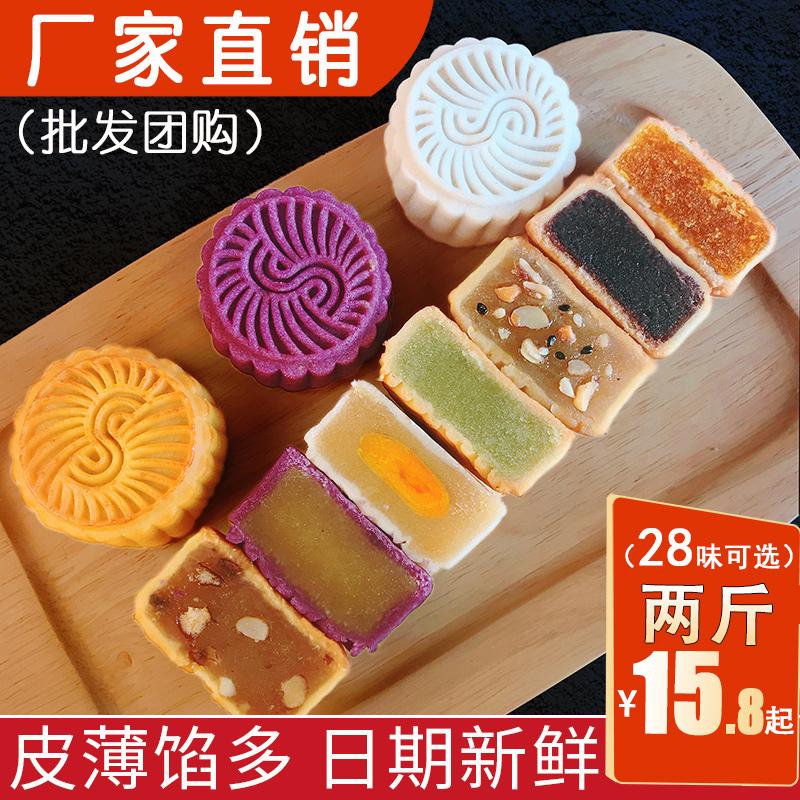 中秋月饼散装5斤 整箱多口味广式豆沙蛋黄莲蓉五仁水果糕点小零食