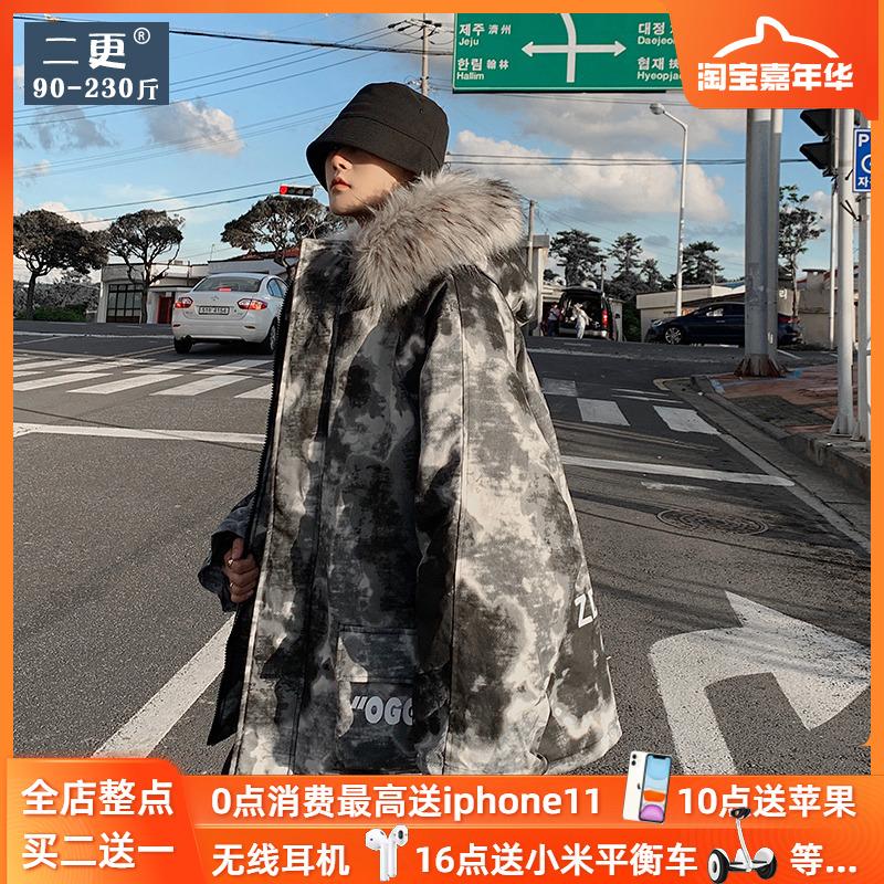 二更冬季大码棉衣男士连帽棉服胖子百搭迷彩袄子韩版大毛领外套潮
