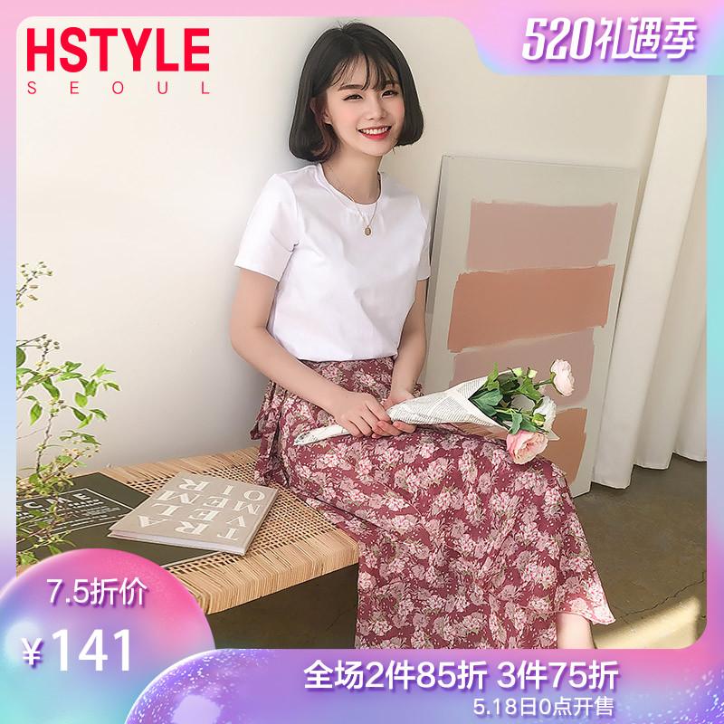 韩都衣舍2019夏装新款女装韩版气质仙女雪纺碎花裙装套装lz8506烎