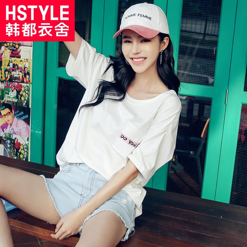 韩都衣舍2018夏装新款女装韩版学生宽松印花上衣短袖T恤KY0221湲