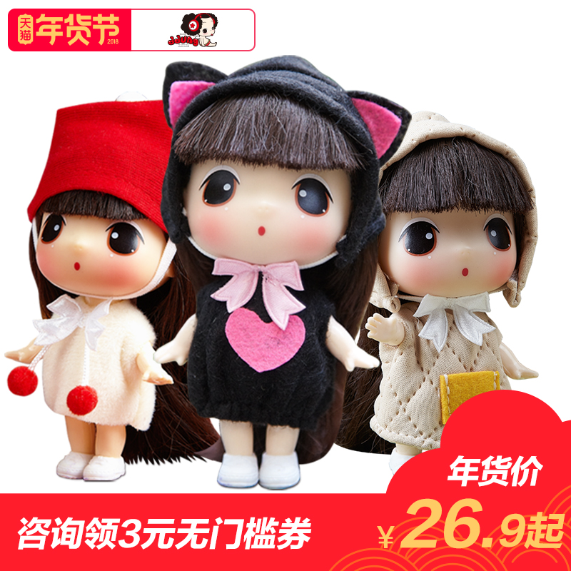 冬己迷糊娃娃玩具换装女孩公主洋娃娃儿童巴比娃娃迷你生日礼物