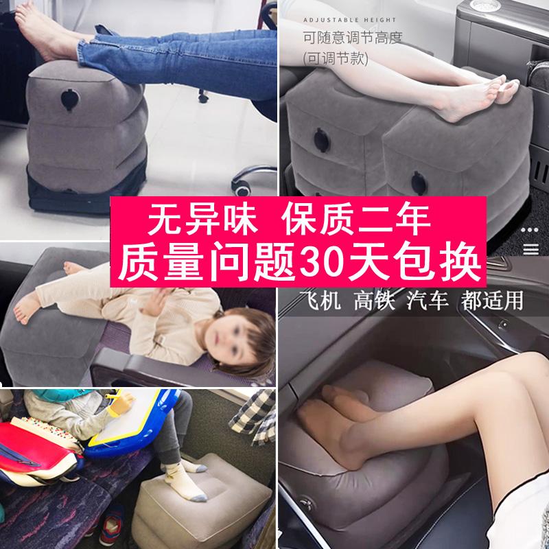 充气脚垫火车放脚垫腿凳汽车足踏坐飞机必备神器飞脚踏旅行歇脚垫