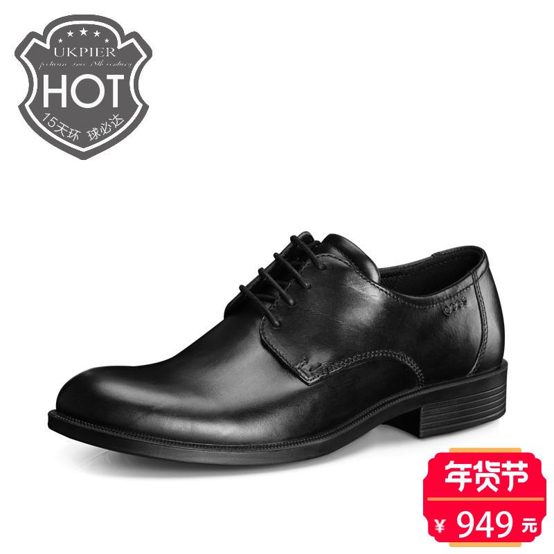 英码头ECCO爱步男鞋2018春季商务正装舒适减震皮鞋634504英国现货