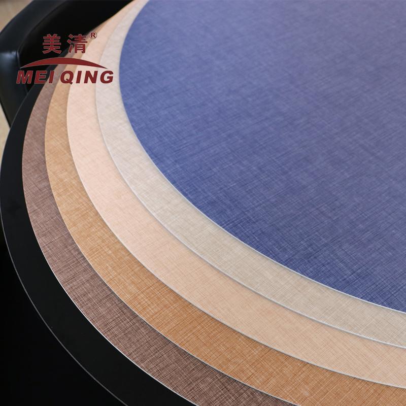 台布圆桌桌布纯蓝色办公书桌桌布圆形pvc桌垫防