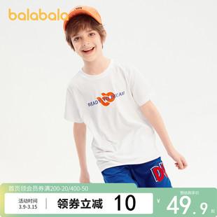 巴拉巴拉男童t儿童短袖恤2021新款春夏季童装大童上衣体恤打底衫