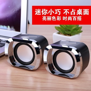 Mobile phone plug cable listening songs portable desktop subwoofer mini speaker impact family with children