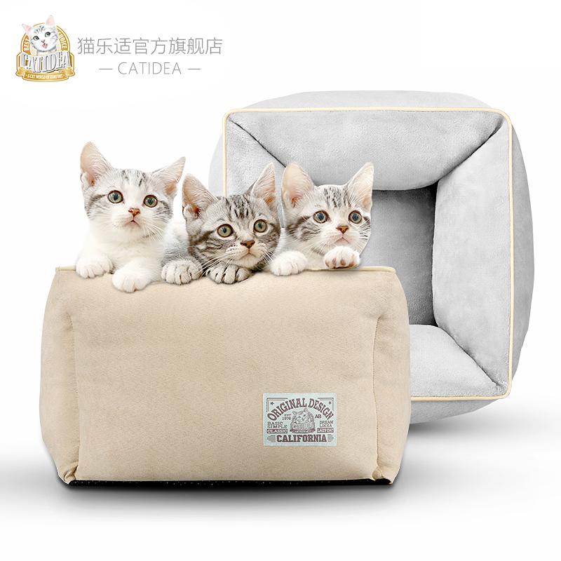猫乐适猫窝四季通用猫深窝基本款猫窝猫房子猫垫宠物窝猫床猫睡袋