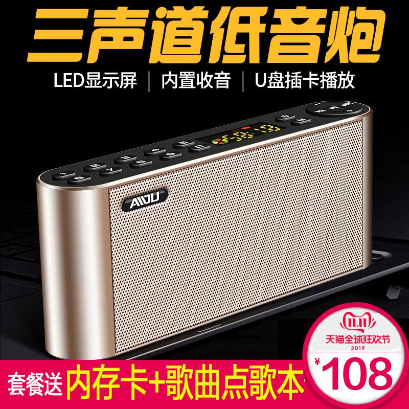 无线蓝牙音箱重低音炮大音量户外手机小型音响便携充电随身带收音