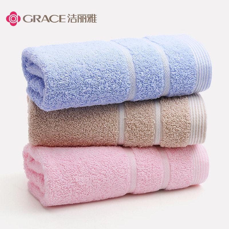 洁丽雅毛巾 纯棉加厚洗脸巾柔软吸水纯棉家用成人情侣面巾 2条装