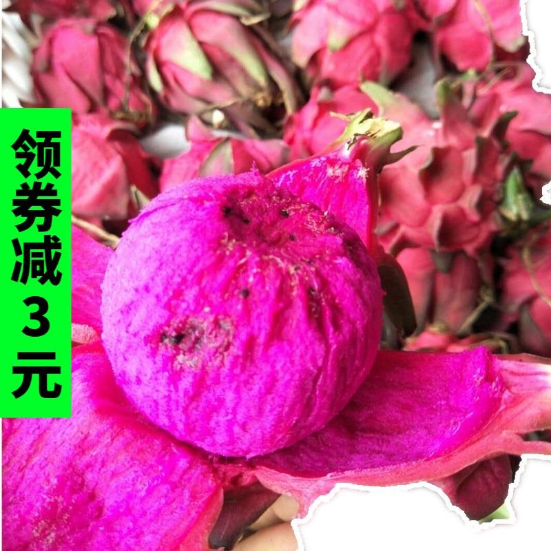 海南红心火龙果 新鲜当季水果红肉果5斤装包邮大果