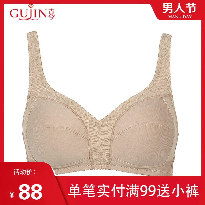 New products counter genuine Orino Liberation Cup without steel ring 3/4 thick one-piece gathering bra JW3081