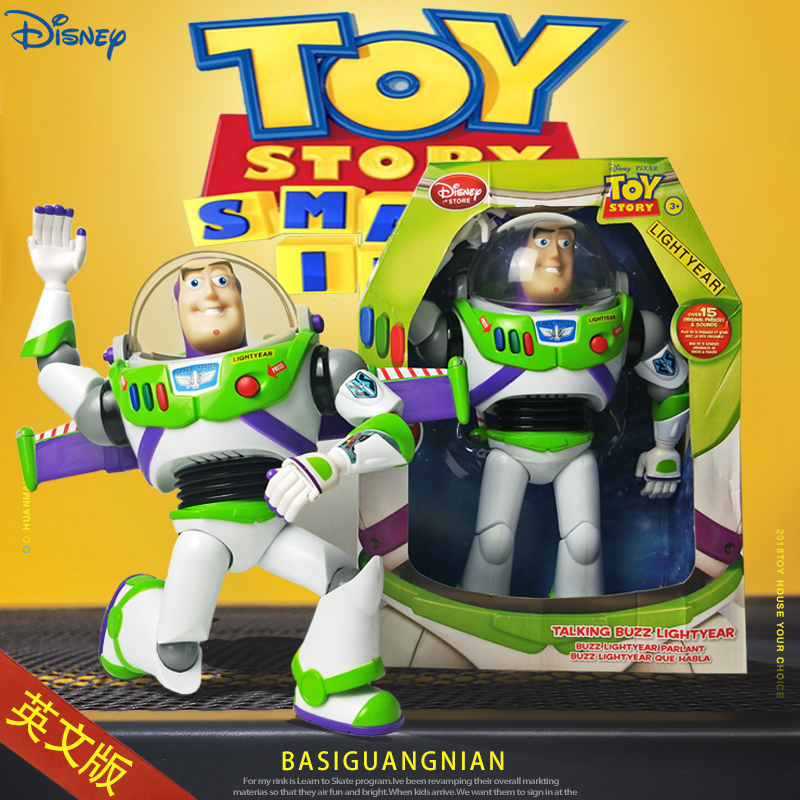 美国正版玩具总动员巴斯光年说话发声光弹射翅膀可动人偶变形公仔