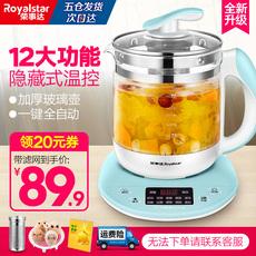 荣事达养生壶全自动加厚玻璃多功能电热烧水壶花茶壶黑茶煮茶器煲