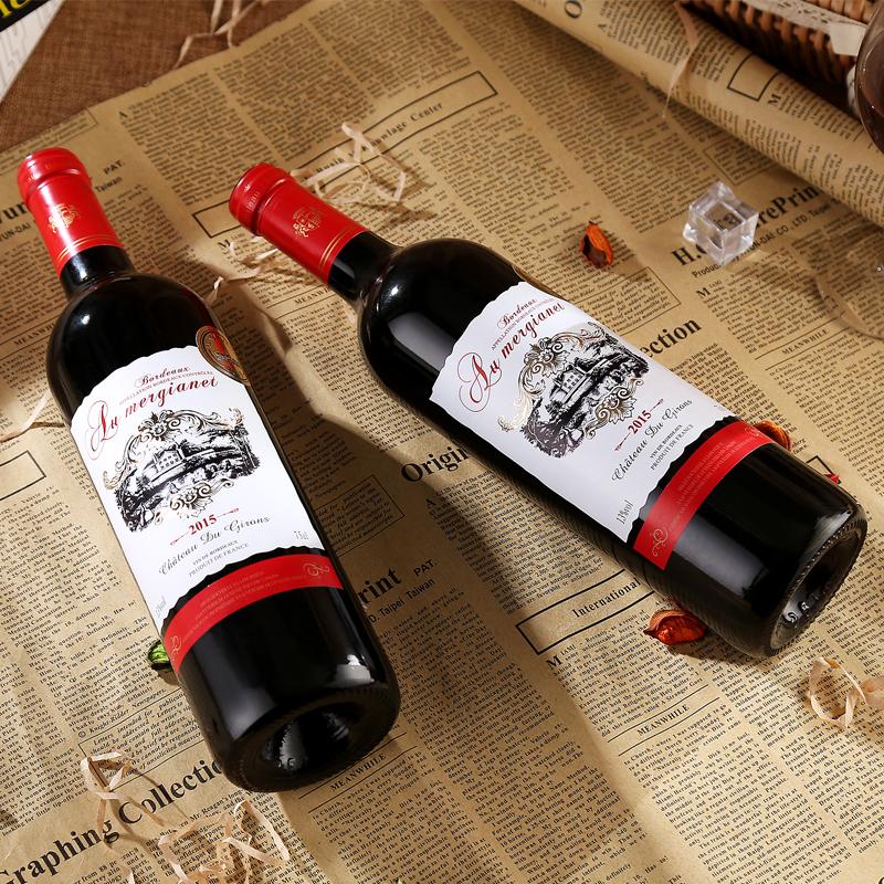 【送开瓶器】法国波尔多珍藏AOC原瓶原装进口红酒干红葡萄酒2瓶