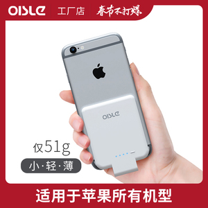 OISLE Apple 11promax dedicated back clip charging treasure iPhoneX876P5S ultra-thin portable mobile power supply