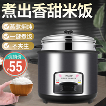 老式半球型电饭锅rr5容量多功ggL5L全自动家用不粘锅