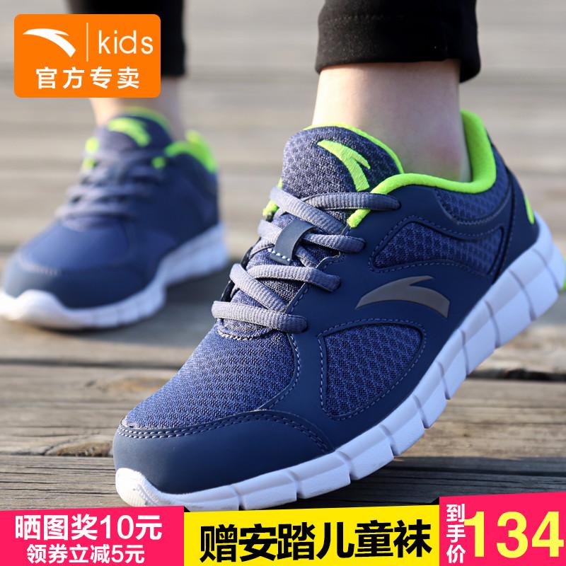 安踏男童鞋中大儿童跑