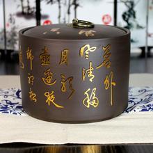 密封罐大号陶瓷zh4罐家用普mi装盒便携茶盒储物罐