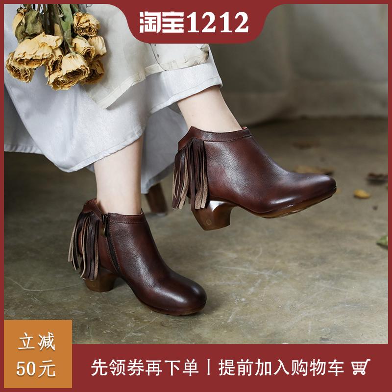脱毒罂粟 风中的凌乱。牛皮流苏侧拉链中跟粗跟女鞋真皮女靴短靴