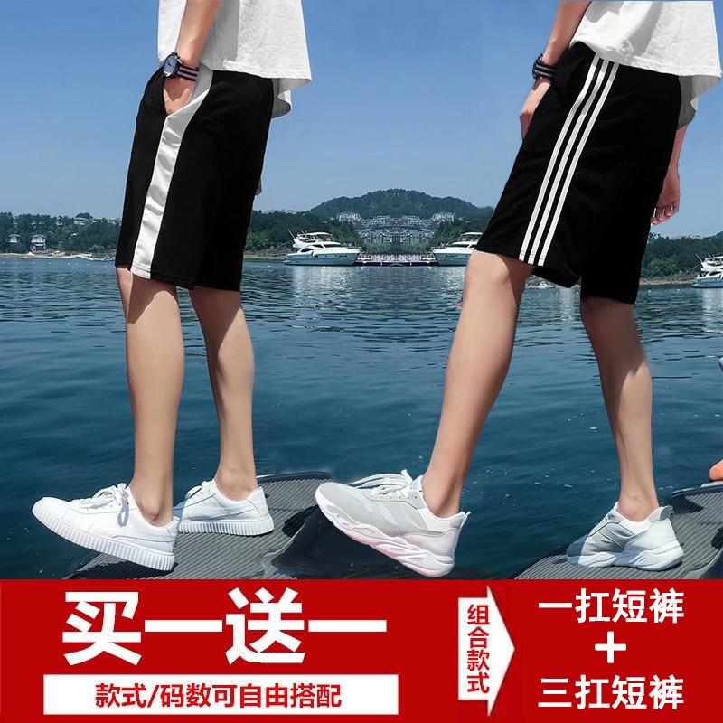 四分短裤男潮夏季薄款运动休闲沙滩潮流青少年学生韩版宽松五分裤